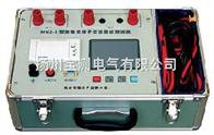HNZ-II发电机转子交流阻抗测试仪
