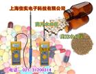ms-100中草药水分仪|中草药水分测定仪