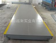 80吨电子地磅 【上海地磅秤】 地磅秤价格
