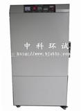 ZN-C紫外汞灯老化箱GB/T16777