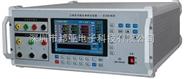 三相多功能电能表检定装置B2003