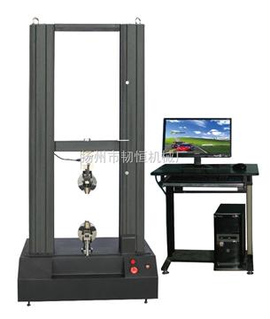 RH-5000N拉力机/保护膜剥离强度试验机_RH-5000N伺服拉力试验机