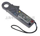 CM01低電流交直流鉗表