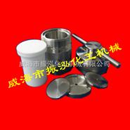 小型水熱反應釜