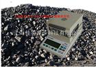 MS-100煤粉水分仪,煤粉水分测定仪