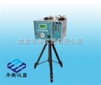 BX2400BX2400便攜式恒溫恒流大氣連續采樣器