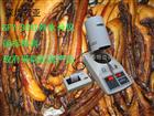 SFY-30Z权威的鹿肉水分仪价格 技术参数 报价