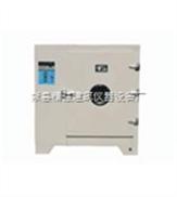 電子控溫遠紅外干燥箱 電熱恒溫鼓風干燥箱