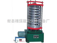 ZBSX-92A震击式标准震筛机 砂石振摆仪 砂石振筛机