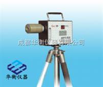 AKFC-92AAKFC-92A礦用粉塵采樣器
