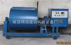 HJW-60强制式单卧轴混凝土搅拌机 混凝土试验室搅拌机