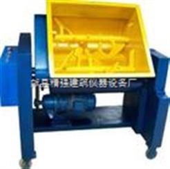 SW-60混凝土试验用搅拌机 混凝土双卧轴搅拌机