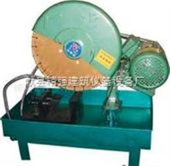 混凝土芯样切片机 混凝土切割机