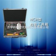 HCH检验工具箱特种设备检验工具