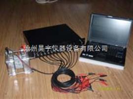 混凝土電通量測定儀價格/混凝土電通量測定儀廠家(圖)