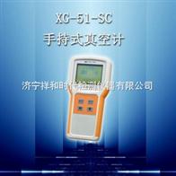 手持式真空度测量仪