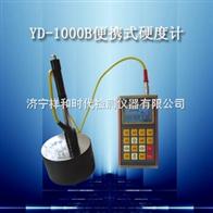 YD-1000B里氏硬度计