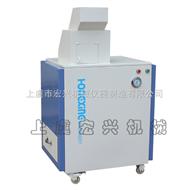 HXZY-B焦炭反应性测定试验制样系统