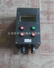 LCZ8030防爆防腐操作柱厂家