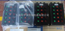防腐磁力起动器FQD|防腐磁力起动器|防爆防腐磁力起动器