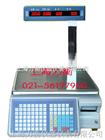 供应嘉定电子条码打印秤,15kg条码打印秤