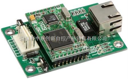 c2000 e2ma 工业级rs485串口转rj45模块