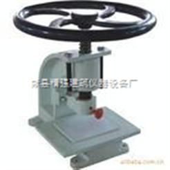 CP-25防水卷材冲片机 橡胶冲片机
