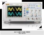 DS1052E北京普源 ds1052e数字示波器 普源数字示波器 供应示波器