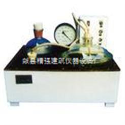 ZXY-1型防水卷材真空吸水仪 卷材釉砖真空吸水仪