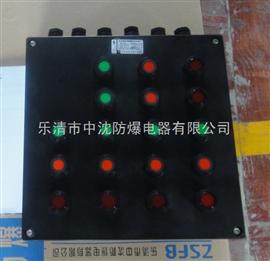 防水防尘防腐控制箱