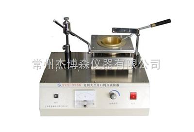 SYD-3536开口闪点测定仪