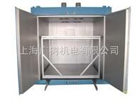 GS红外线烘箱 恒温热风循环烘箱