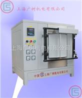 GST高温电阻炉 罩式电阻炉 管式电阻炉