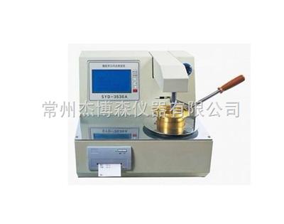 SYD-3536A开口闪点测定仪