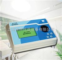 GDYJ-201SW壁纸甲醛测定仪
