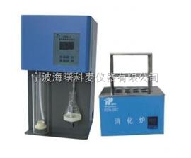 凯氏定氮仪(含消化炉)KDN-08C