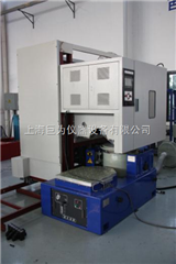 JW-800C天津溫濕度振動三綜合試驗箱