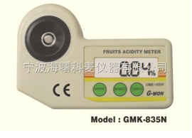 水果酸度仪GMK-835N