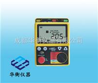 AR3123AR3123高壓兆歐表