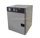 ZN-S水紫外线试验箱/紫外辐射试验箱