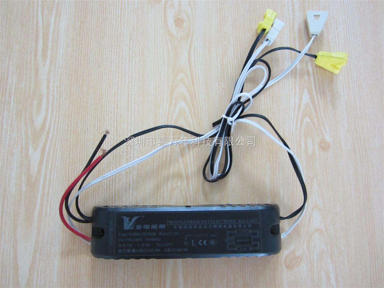 灯箱专用镇流器 灯箱专用电子镇流器,2*20w,2*40w,t5c