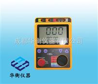 AR4105B接地電阻測試儀