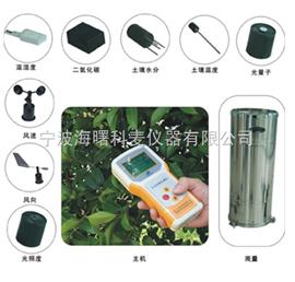 手持农业气象监测仪KNHY-10