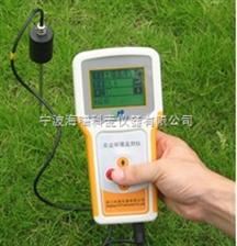 土壤温度记录仪KMJ-21