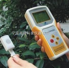 温湿度记录仪KMJ-20