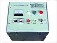 JB-730电缆测试高压信号发生器