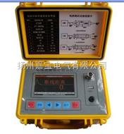 JB620通信电缆故障综合测试仪通信电缆故障综合测试仪