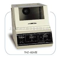 THZ-92B台式恒温振荡器