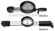 120DB3(-S)扭力扳手,日本東日牌DB12N(-S)扭力扳手
