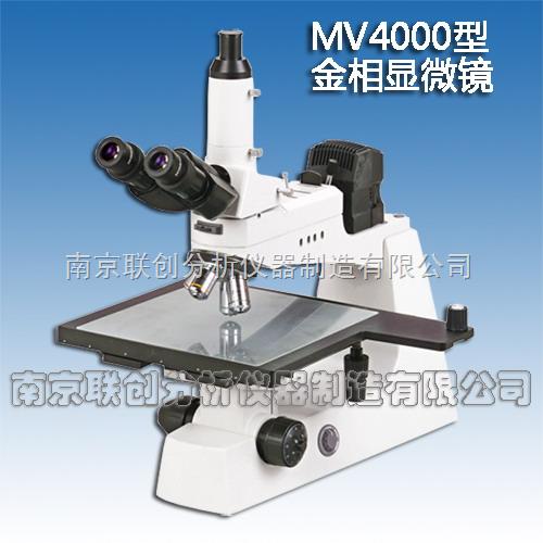 MV4000金相显微镜